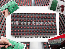 High quality 180HZ stable capability 32 16 p10-1r outdoor led display module (CE&ROHS Series )