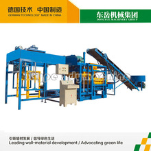 Good cost performance semi automatic block molding machine 4000pcs per day