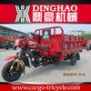 250cc trike chopper/three wheel motorcycle trike/recumbent tricycle