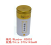 Small metal tin round fancy packaging gift boxes