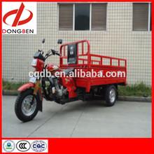 Dongben 3 rueda de la motocicleta de tres ruedas de carga para la venta