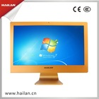 "Hailan HL6215Gold 21.5"" All in one Bare bone PC"