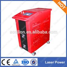 yag laser cutting machine spare parts,YAG laser power supply