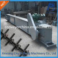 PuDong Machinery coal chain type conveyor under stock bin
