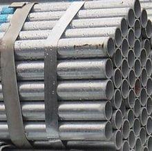 "1 1/2"" galvanized schedule 10 steel pipe"