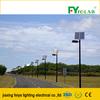 50w-150w led street light/outdoor led street light/solar street light