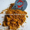 yellow iron oxide paint 313