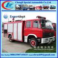 شاحنة حرائق الغابات، حار بيع سيارة المطافئ 3.75 متر مكعب، مكافحة الحرائق شاحنة للبيع