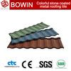 International popular colorful villa waterproofing metal roof tile