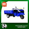 High quality Semi-closed cabin 500cc Zongshen Three Wheel Motorcycle