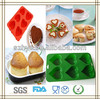 professional factory custom high quality cake mold silicone material