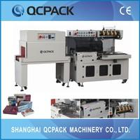 BTA-450+BL-500 flat lollipop wrapping machine in China