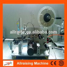 High Efficient Sticker Labeling Machine For Sale 200-300 pcs per min