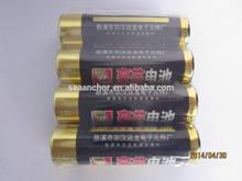 1.5V AA dry battery alkaline battery LR6