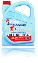 API CF-4/SG 15W40 Motor Oil (4 Liter)