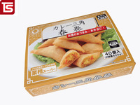 Printed Single E Flute Corrugated Packaging Food Boxes , Cardboard Packaging Boxes