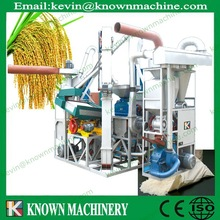 New design combined rice mill / price of rice mill