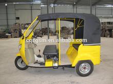 bajaj passenger tricycle/3 wheel motorcycle/motorized trike