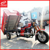 Tricycle factory supply hot motorcycles truck 3-wheel tricycle in China