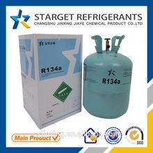 2014 New Refrigerant Gas Manifold R134a