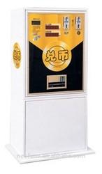 Hot sales !! Dispenser Coin Machine Change Money /Cash Exchange Machines/