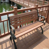 Wood plastic wpc bench,wpc chairs used to decorate your garden