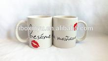 ZIBO XINYU XY-317 Best Quality Strengthen Couple Mug with Love Pattern