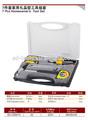Ensemble d'outils à main sd-d8007a/ménage tool kit 7 pcs ensemble de couteaux