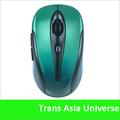 de moda de calidad superior de ratón de la computadora con el logotipo de
