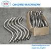 S pipe,tube bending service,bending,pipe bending, pipe bends