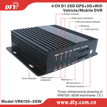 DTY VR8720-3GW dvr travel buses with 3G remote gps navigation and WiFi