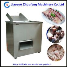 2015 new design hot sale fish slice/boneless fish cutting equipment (whatsapp:0086-13782789572 )