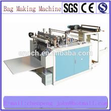 Heat-sealing & Heat-cutting T-shirt Bag Making Machine(DFR-500)