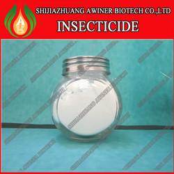 regent insecticide/ fipronil technical manufacturer/ fipronil powder