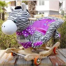 the big size rocking zebra car toys,rocking zebra car for childrens