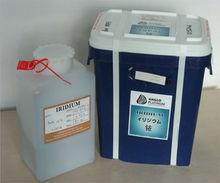 iridium metal price, iridium powder, pure iridium powder mix with gold