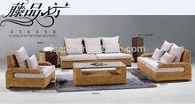modern water hyacinth natural Rattan sofa set