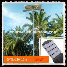 2014 New solar power street light, flexible solar panel integrated solar street light