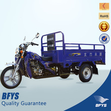 new design three wheel motorcycle export tricycle china