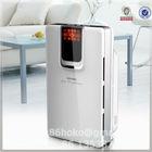 Deodorizer & Refresher air cleaning machine