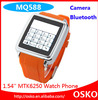 2014 China Android smart watch mobile phones smart watch phone mq588
