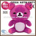 mini urso de pelúcia 2014 presente da promoção brinquedos de pelúcia amostra grátis