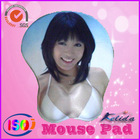 Girls And Animals Sexy Gel Mouse Pad Custom Breast Mouse Mats