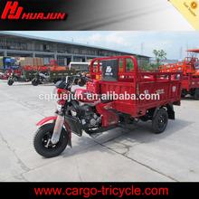 trike cycles/trike con motor/motorcycle cargo