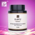oem suave natural de la vitamina b5 y vitamina e de queratina del cabello máscara de la marca