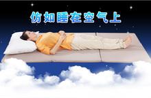 3D high-elastic mattress/Bed cushion