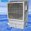 .high pressure mute plastic nylon fan type 18000m3/h axial flow fan industrial water based air cooler