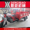motorcycle sidecar for sale cargo tricycle motorcycle moped three wheel