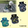 2014 new pet clothes import