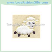 Lamb (Applique)
